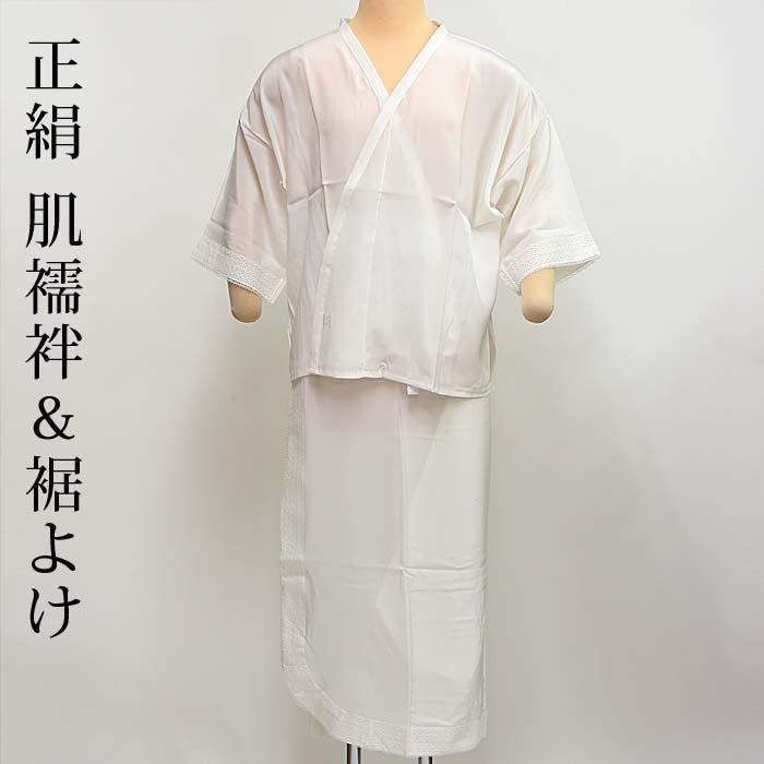 肌襦袢(肌着) 裾除け(裾よけ) セット 正絹(絹100%) グンゼ 絹ばら 白 M L レース付