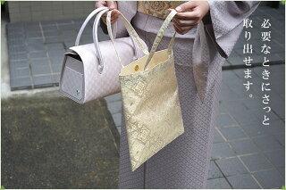 つゆくさ礼装用結婚式サブバッグ