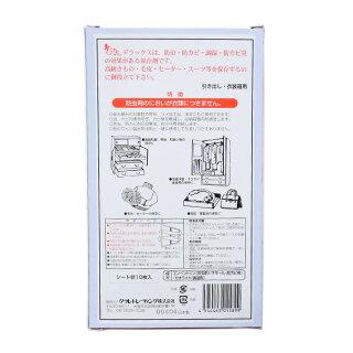 着物用防虫剤防カビ剤防湿剤そうびデラックス