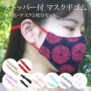 【2セット入り】マスク 手作り...
