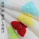 夏用絽絞り正絹帯揚げ白地つゆくさモチーフ飛び絞り絽正絹帯あげ