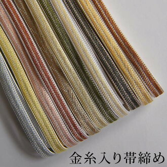 [outlet SALE 5800] produce twist bunch Iga braid Inoue studio made in stylish government funds cotton-silk fabric pure silk fabrics obi cord Japan for the obi cord formal dress carefully