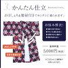 조임 유카타 아리마쓰 조임 국물 풀 2018 신작 레이디스 여성 사이카 꽃무늬보라색 핑크 그린 블루 그레이| 피륙으로부터 만든 일 or마춤옷의 됨됨이로부터 선택할 수 있다| S M L LL(작은 사이즈로부터 큰 사이즈까지) 씻을 수 있는 조임 유카타면 100%