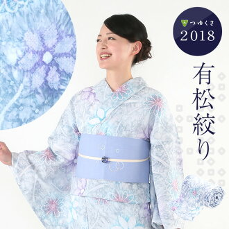 Diaphragm yukata 100-percent-cotton from the size that S M L LL to be able to choose from sewing or newly made from yukata Arimatsu diaphragm Lady's woman つゆくさ 2018 new work Daisy floral design gray purple blue pink cloth is small to big size