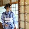 It is yukata Arimatsu diaphragm Lady's 2019 flower Ayaka pattern light blue blue yellow yellowish green dyeing of dapples   <with a coupon 1,000 yen OFF> It is cotton 100 %  to an Arimatsu Narumi diaphragm yukata washable kimono unlined clothes, su