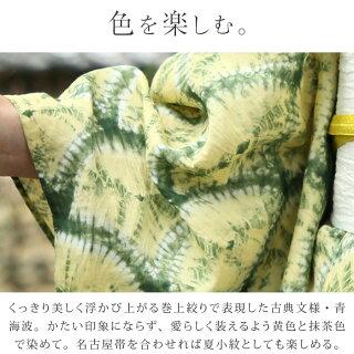 つゆくさ有松絞り(有松鳴海絞り)浴衣