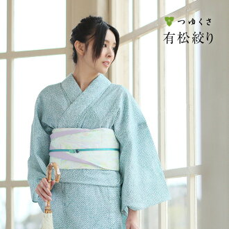 It is yukata Arimatsu diaphragm Lady's 2019 total Miura plain whole pattern green Miura diaphragm   <with a coupon 1,000 yen OFF> It is cotton 100 %  to an Arimatsu Narumi diaphragm yukata washable kimono unlined clothes, summer clothes article It