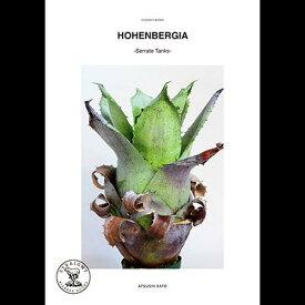 本:HOHENBERGIA -Serrate Tanks-