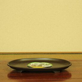 盆栽受け皿:足付楕円型 8号