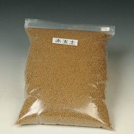 小品盆栽用:硬質赤玉土 微粒 2L