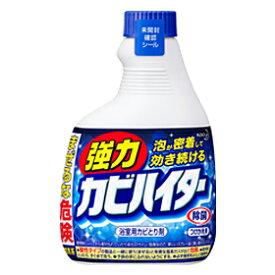 花王強力カビハイター [つけかえ用]400ml