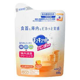 キュキュット 食器洗い乾燥機専用クエン酸効果オレンジオイル配合 [つめかえ用]550g