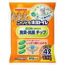 ニャンとも清潔トイレ脱臭・抗菌チップ [大きめの粒] 4.0Lx4