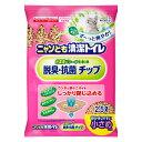 ニャンとも清潔トイレ脱臭・抗菌チップ [小さめの粒] 2.5Lx6個