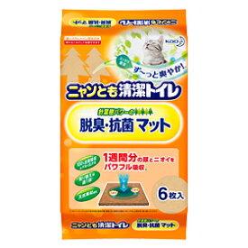 ニャンとも&ワンだふる清潔トイレ 脱臭・抗菌マット6枚x10個