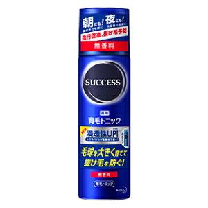 サクセス 薬用育毛トニック 無香料 180g