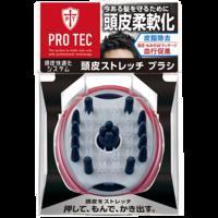 PRO TEC 頭皮ストレッチブラシ