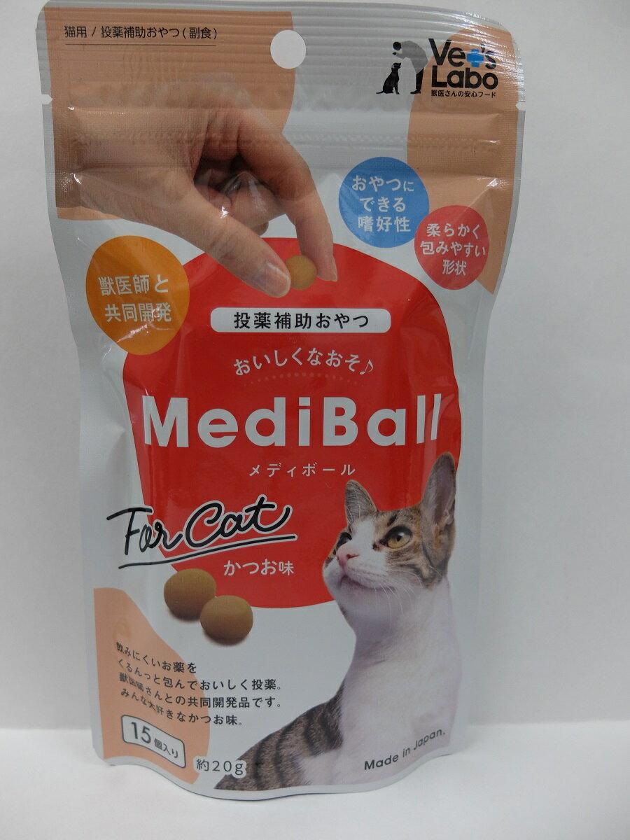 投薬補助おやつメディボール猫用かつお味15個入り