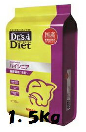 ドクターズダイエット猫用ハイシニア(11歳〜 老齢猫用)1.5kg