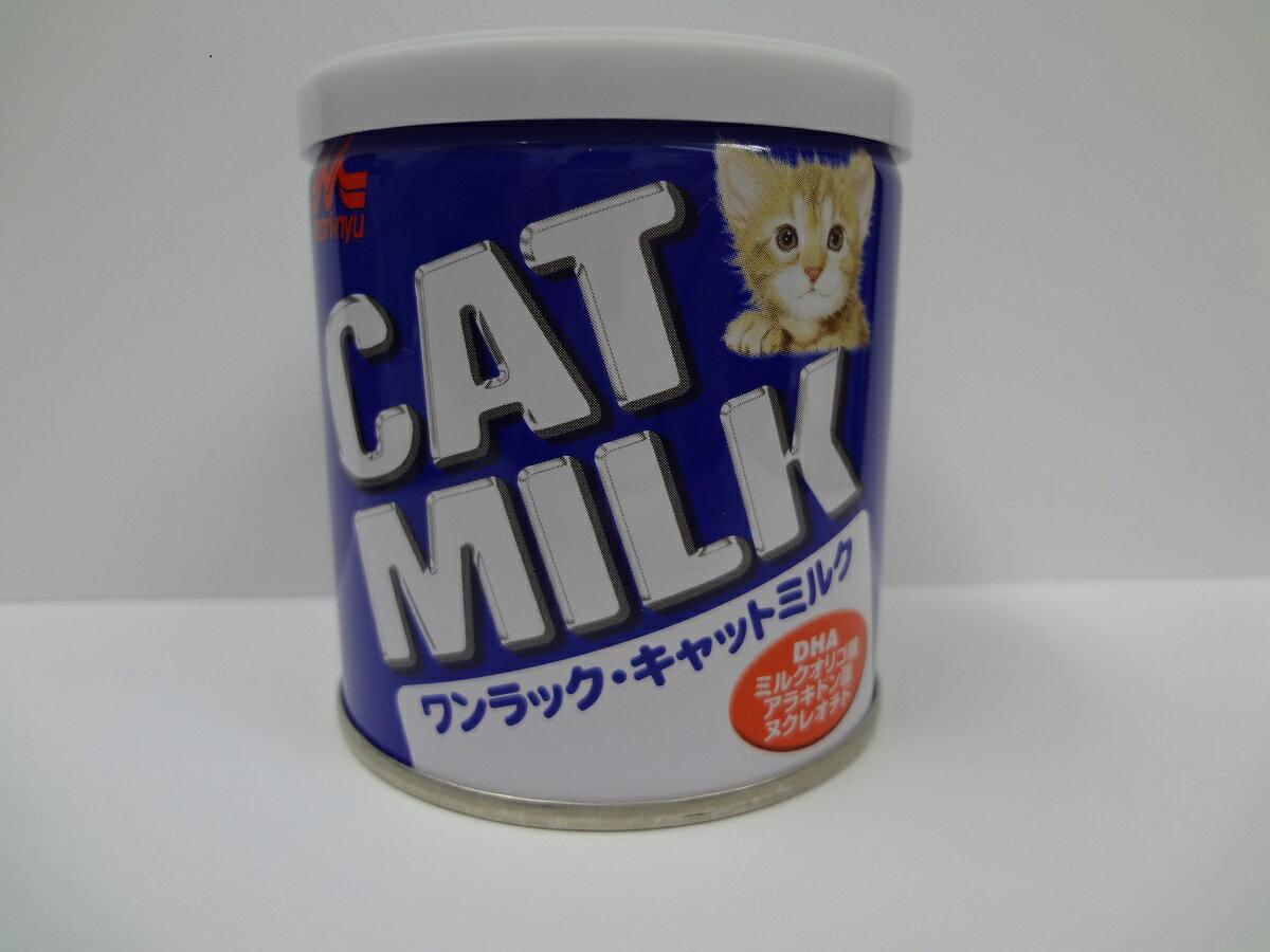 ワンラックキャットミルク 50g