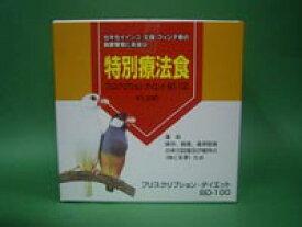 特別療法食プリスクリプション・ダイエット BD-100