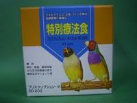特別療法食 プリスクリプション・ダイエット BD-200