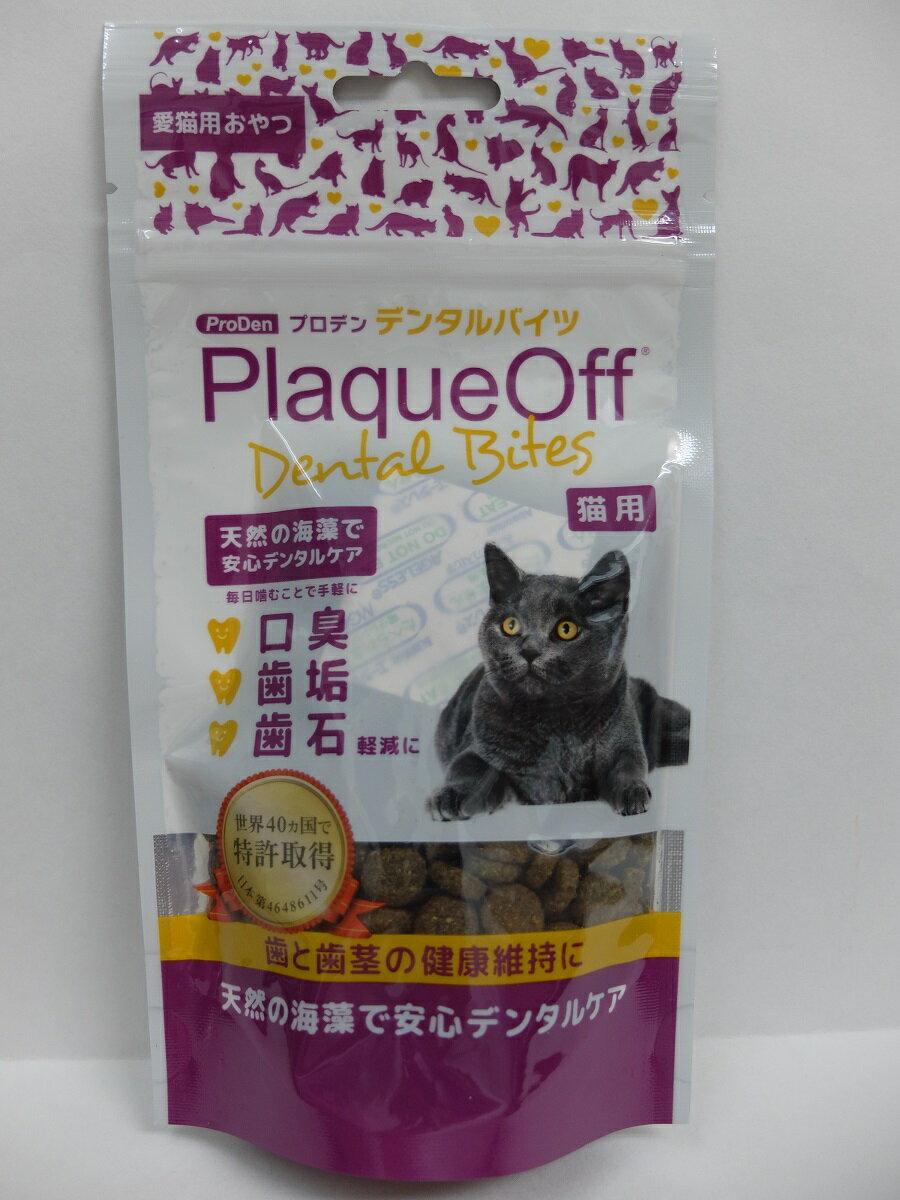 プロデン 猫用デンタルバイツ60g