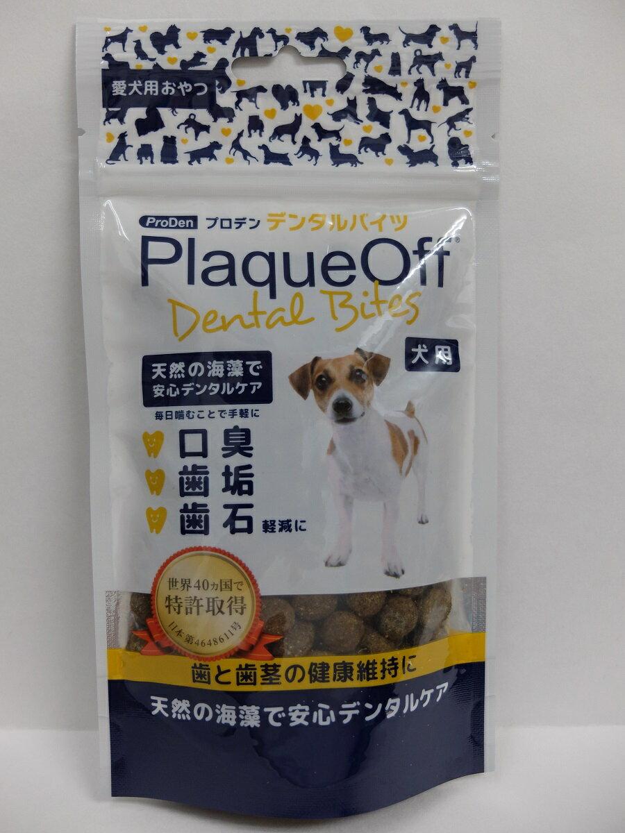 プロデン 犬用デンタルバイツ60g