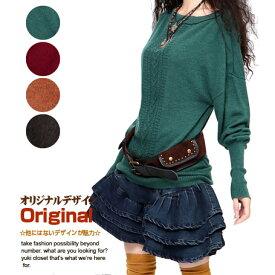 オリジナルデザイン 新作 TOPカシミヤ100%無地ドルマンスリーブセーター カシミアニット 長袖 肌触り良い バルーン袖