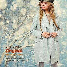オリジナルデザイン 冬新作 大人可愛い ウール混 ミントグリーン チェスターコート ロングコート ひざ上丈 暖かい