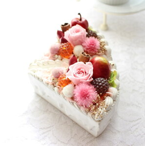 フラワーケーキりんご ショートケーキ 誕生日 おしゃれ 退職ギフト ケーキ プリザーブドフラワー プリザーブド 結婚記念日 プレゼント お見舞い 開店祝い お祝い 記念日 敬老の日 ユキフ
