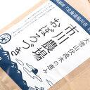農場直送【28年北海道旭川産】市川農場の「おぼろづき」2kg