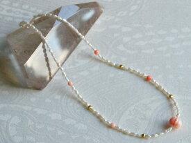 メロンカット深海珊瑚・淡水真珠ネックレス
