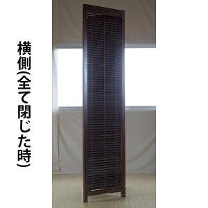 送料無料パーテーション木製スクリーンJP-LB4BR