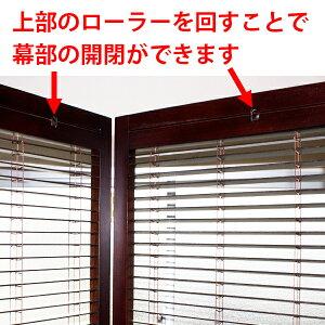 送料無料パーテーション木製スクリーンJP-LB3-BR