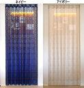 アコーディオンのれんロングサイズの間仕切り:プリントレース・アールデコ柄 幅150cm丈250cm-cos  <noren 洗面…