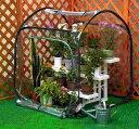 【組立ていらずのワンタッチで温室の出来上がり!】 簡易温室・L-7100
