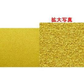 タイルカーペット SP-LV-LP-2062 ループ20枚セット <50×50 リフォーム DIY 床材 家庭用 店舗 オフィス 事務所 業務用 タイルマット 絨毯 カーペット 敷物 ラグ 50cm>