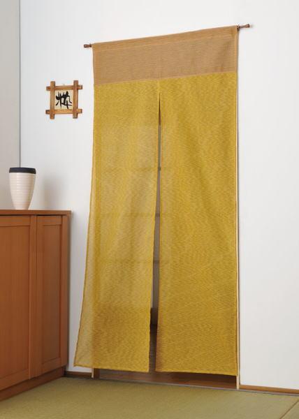 送料無料 和風綿のれん マスタード175cm丈のロングサイズ しじら 織の生地を使った綿のれん 85センチ×175センチtoo21531マスタード