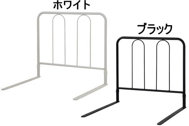 床板に固定できるベッドガード スプリングマット用ハイタイプyama