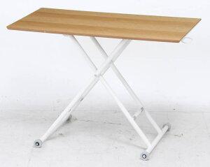 昇降テーブルワイドナチュラルFB-126095251<フリーテーブルマルチテーブル高さ調整リフティングテーブル作業机ローテーブル人気>