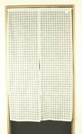 送料無料 白のシンプルのれんシャリ感のあるチェック柄、裏表が同じ柄naru19626<暖簾 脱衣所 洗面所 間仕切り プレゼント ギフト 誕生日 贈り物 人気 noren 子供部屋>
