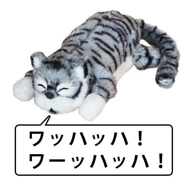 送料無料 音に反応して笑う猫 猫山さん グレー