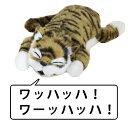 送料無料 音に反応して笑う猫 猫山さん ゴールド