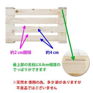 無塗装ウッドラック4段RS-1060-A3A4ファイル対応<幅:42cm×奥行:25cm×高さ106cm>
