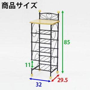 スリッパラックRS-fukud-S2880<省スペーススリムルームシューズエントランススリッパスタンドシューズボックス靴箱下駄箱シューズラックスリッパ置き>