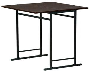 送料無料スライド式天板折りたたみテーブルTH-S7575<テーブルデスク作業台折り畳み折畳木製テーブル人気机つくえ>