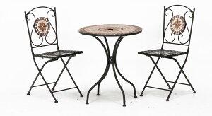 モザイクタイル ガーデン 3点セット fuji 10655-10656 <ガーデン テーブル 椅子 いす イス チェアー ガーデニング ガーデンテーブル ガーデンチェアー 折畳み 折りたたみ>