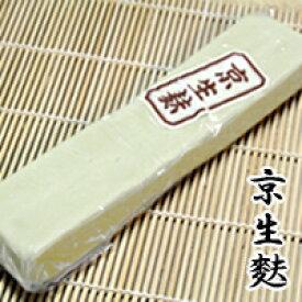 京都志場商店『京生麩』柚子麩