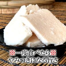【新粕】一度食べたらやみつきになる旨さ!純米大吟醸酒粕1.5kg【送料無料】